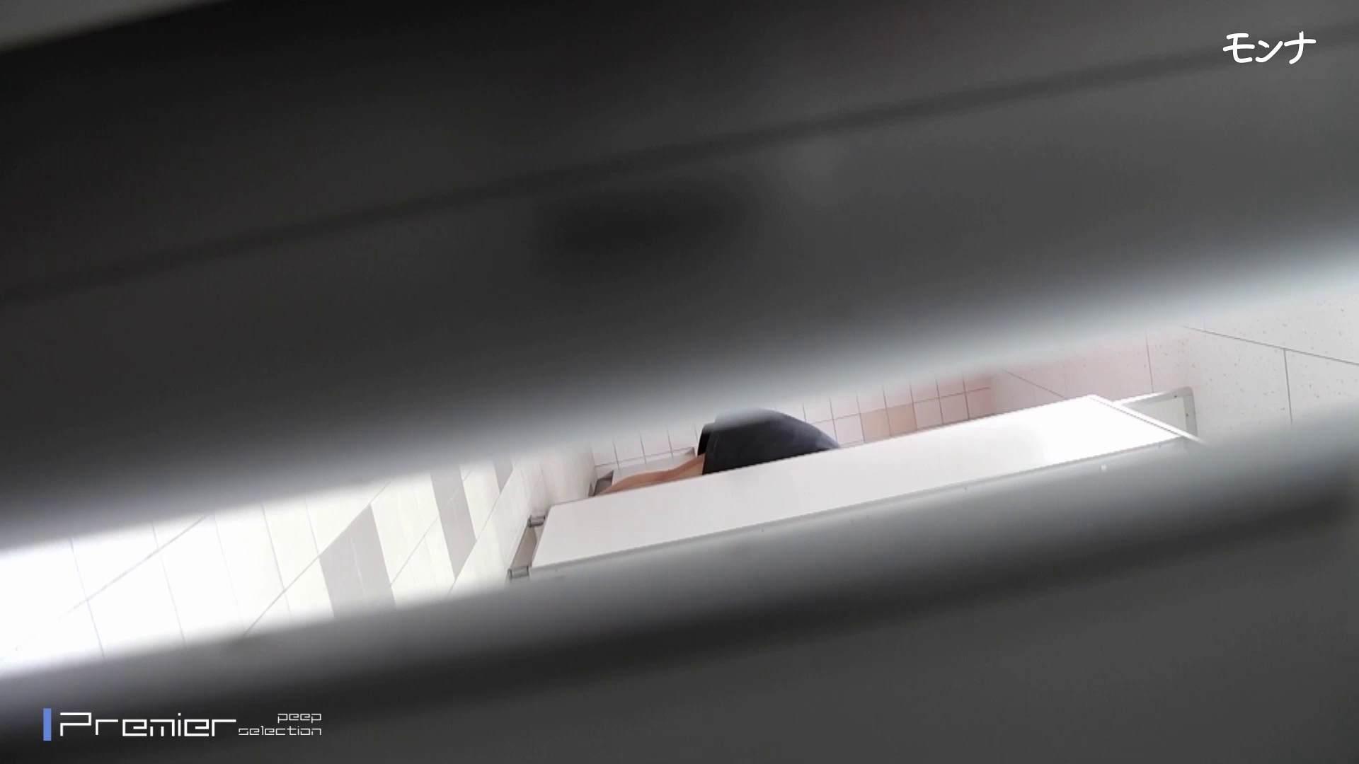 美しい日本の未来 No.62 たまらないくびれ 盛合せ われめAV動画紹介 88画像 38