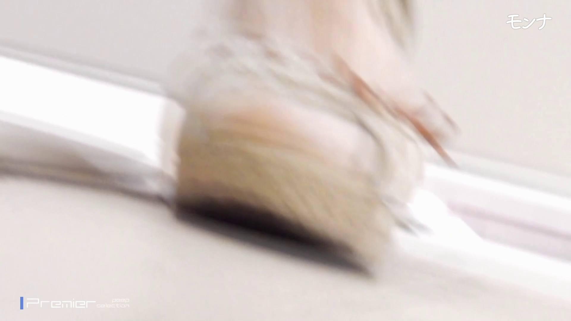 美しい日本の未来 No.70 若さゆえの美しい丸み 細身・スレンダー AV無料 35画像 6