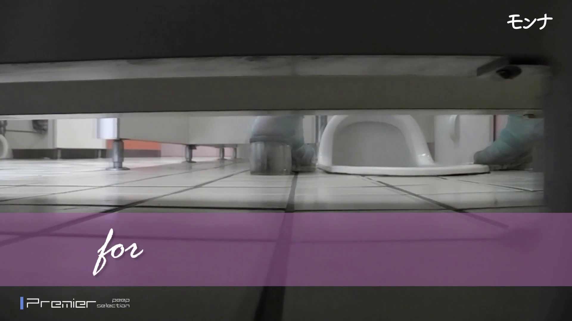 美しい日本の未来 No.72 絶秒なバックショット ギャルズ アダルト動画キャプチャ 58画像 22