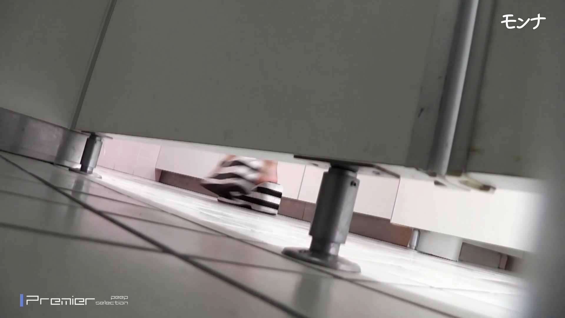美しい日本の未来 No.75 たまらないくびれ 2 生え茂る 細身・スレンダー アダルト動画キャプチャ 76画像 13