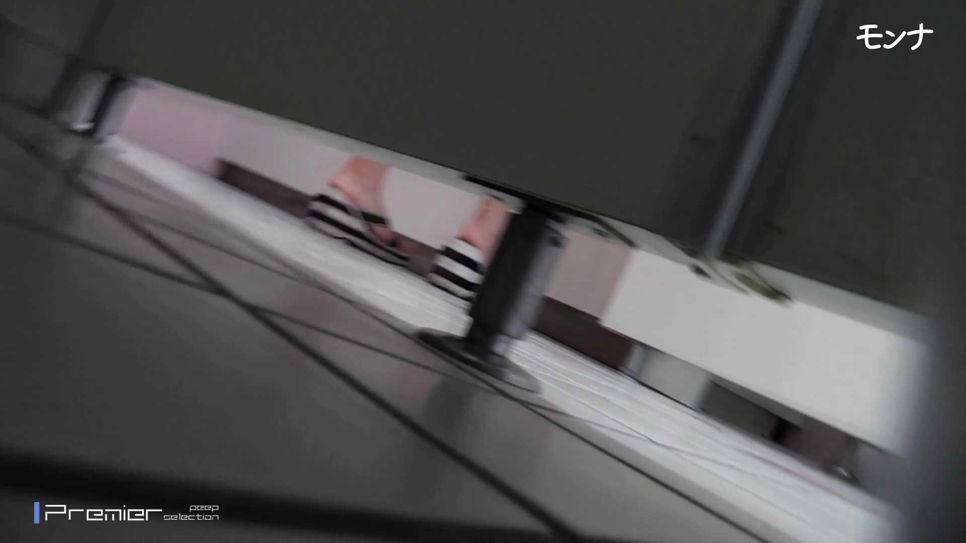 美しい日本の未来 No.75 たまらないくびれ 2 生え茂る 洗面所シーン おめこ無修正動画無料 76画像 14