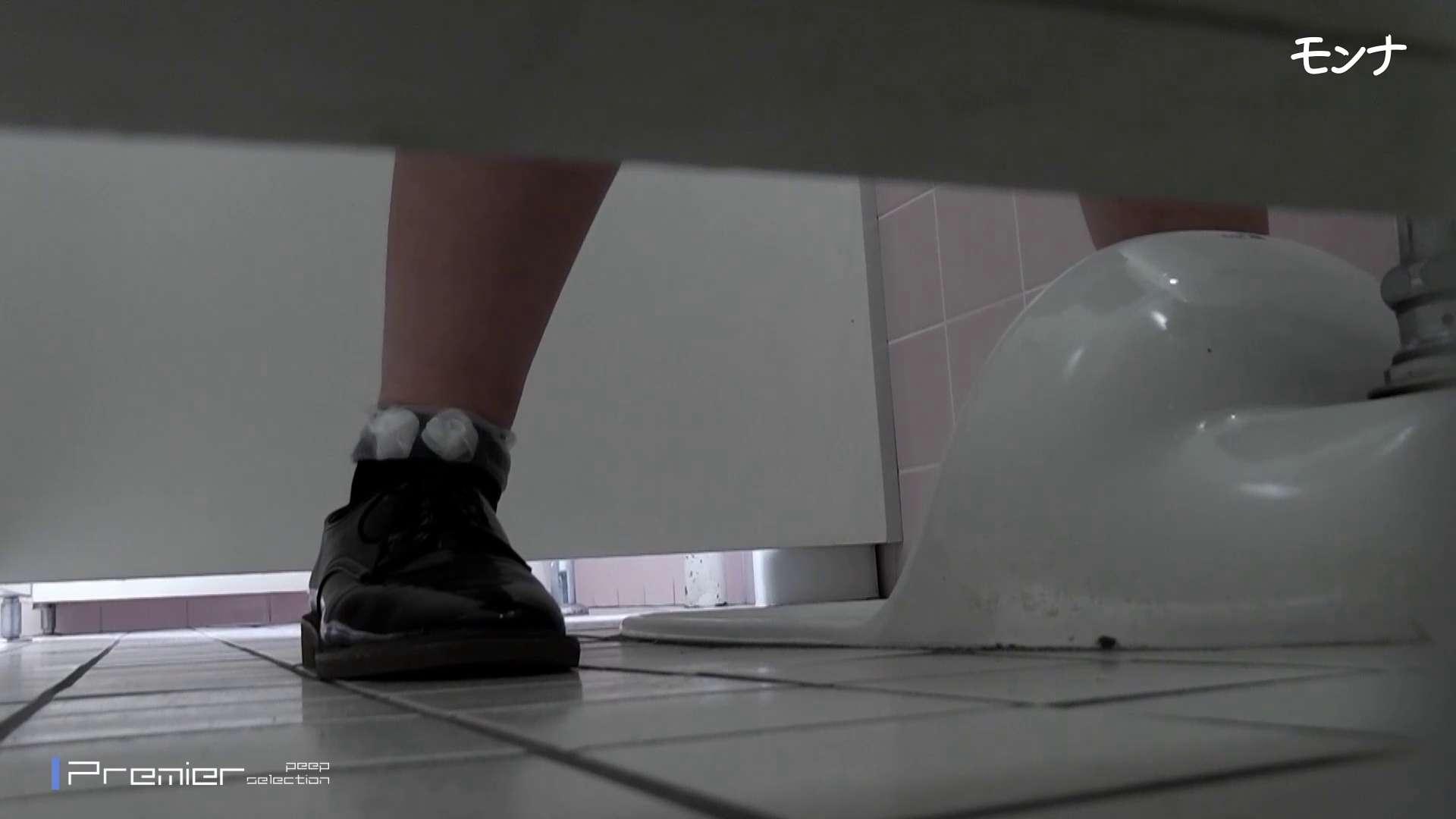 美しい日本の未来 No.75 たまらないくびれ 2 生え茂る トイレで・・・ 濡れ場動画紹介 76画像 27