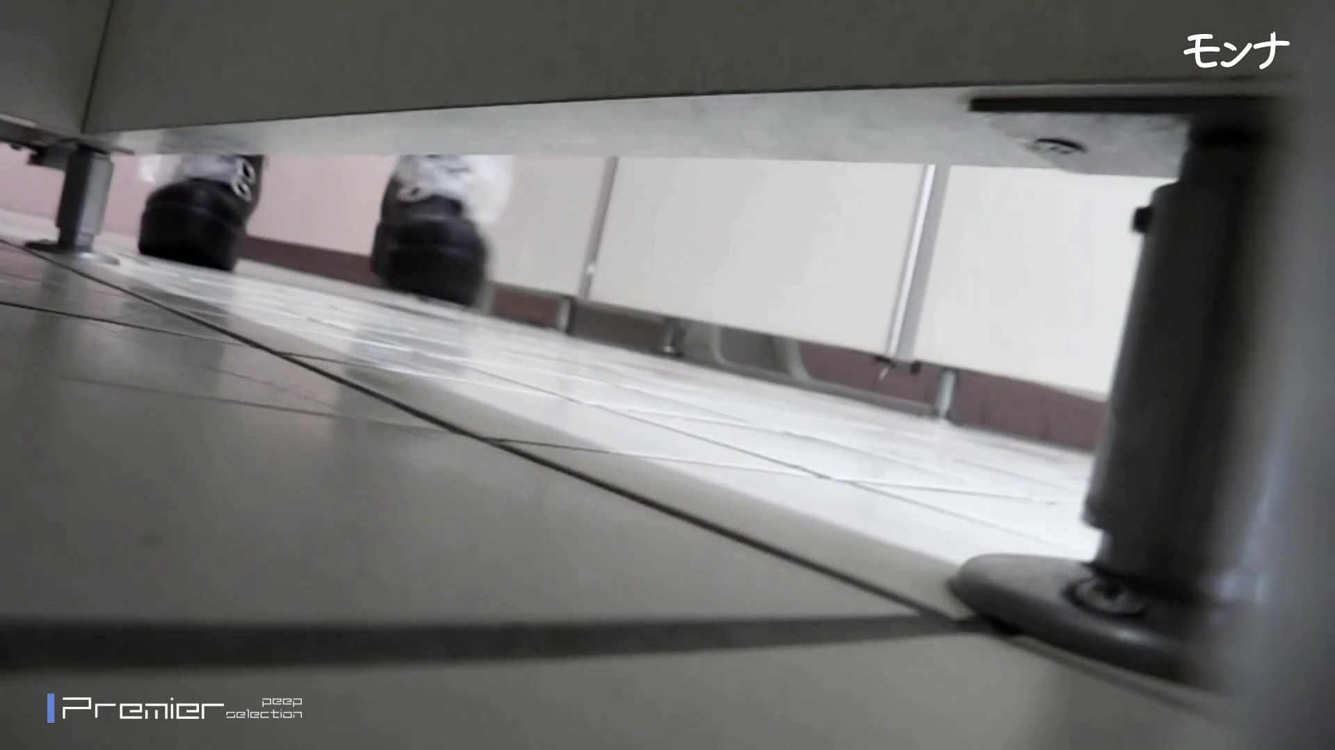 美しい日本の未来 No.75 たまらないくびれ 2 生え茂る 盗撮・必見 われめAV動画紹介 76画像 45