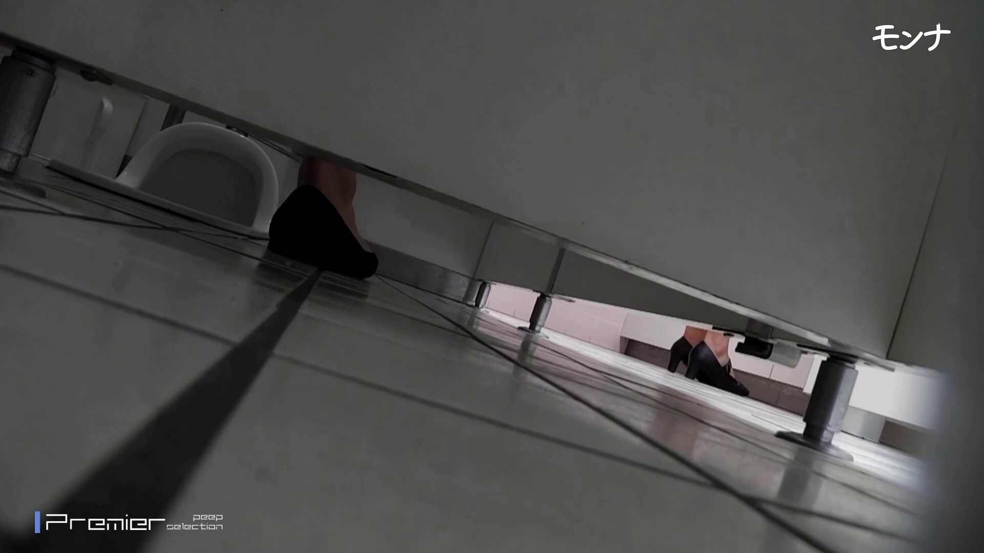 美しい日本の未来 No.75 たまらないくびれ 2 生え茂る 細身・スレンダー アダルト動画キャプチャ 76画像 63