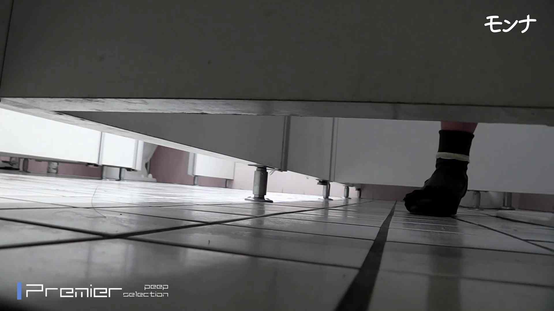 美しい日本の未来 No.84この美脚と距離感 高評価 濡れ場動画紹介 93画像 7