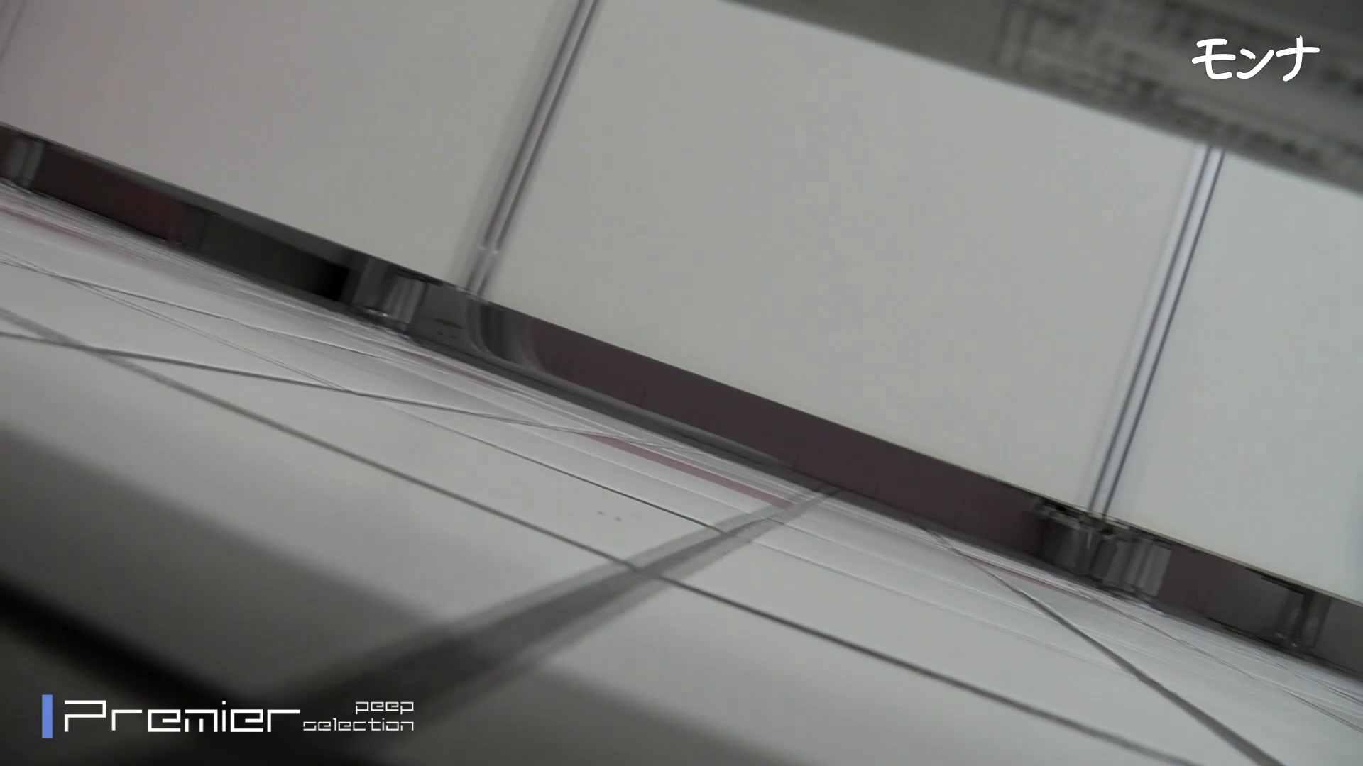 美しい日本の未来 No.84この美脚と距離感 ギャルズ | 細身・スレンダー  93画像 10
