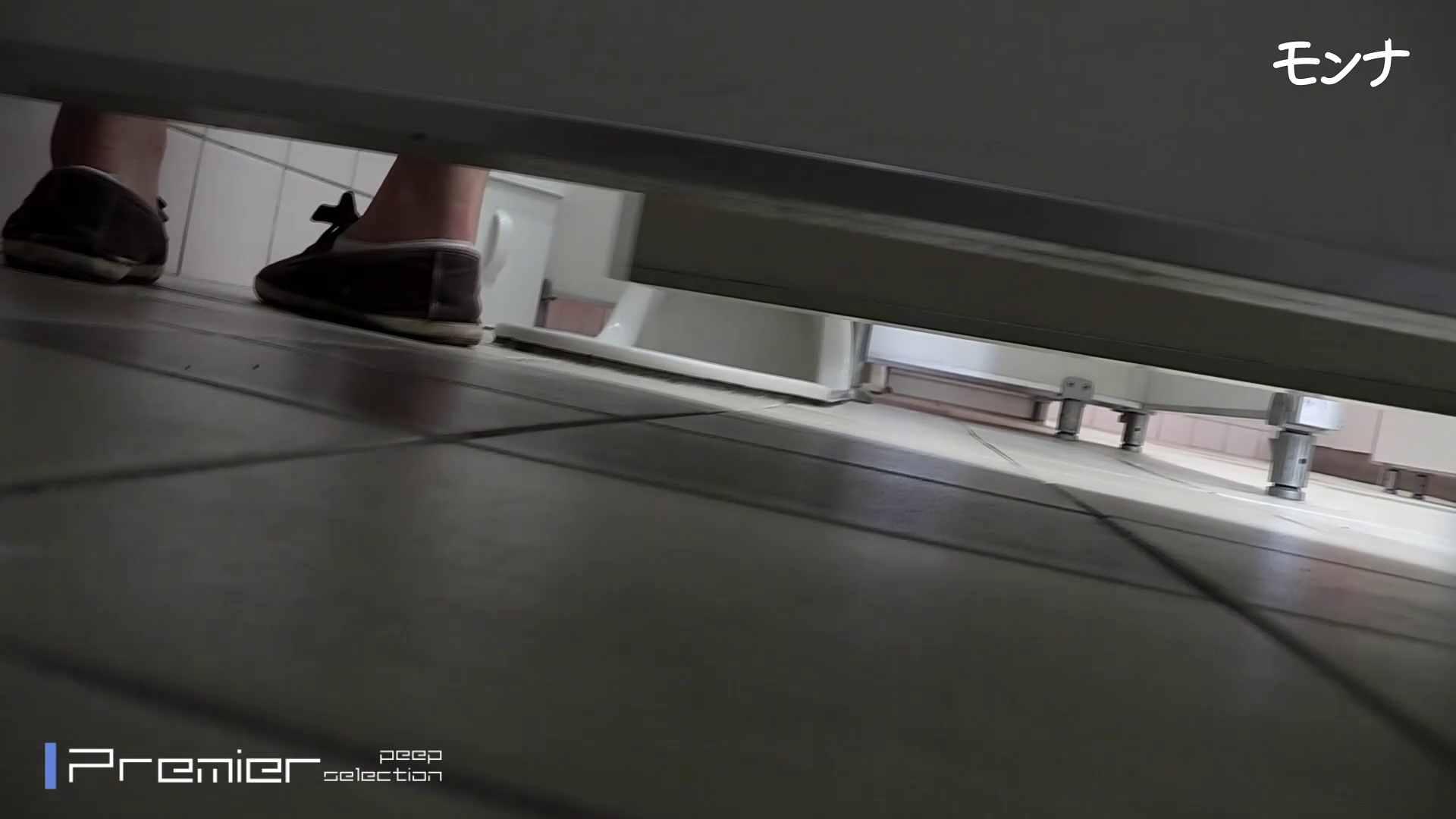 美しい日本の未来 No.84この美脚と距離感 丸見え スケベ動画紹介 93画像 11