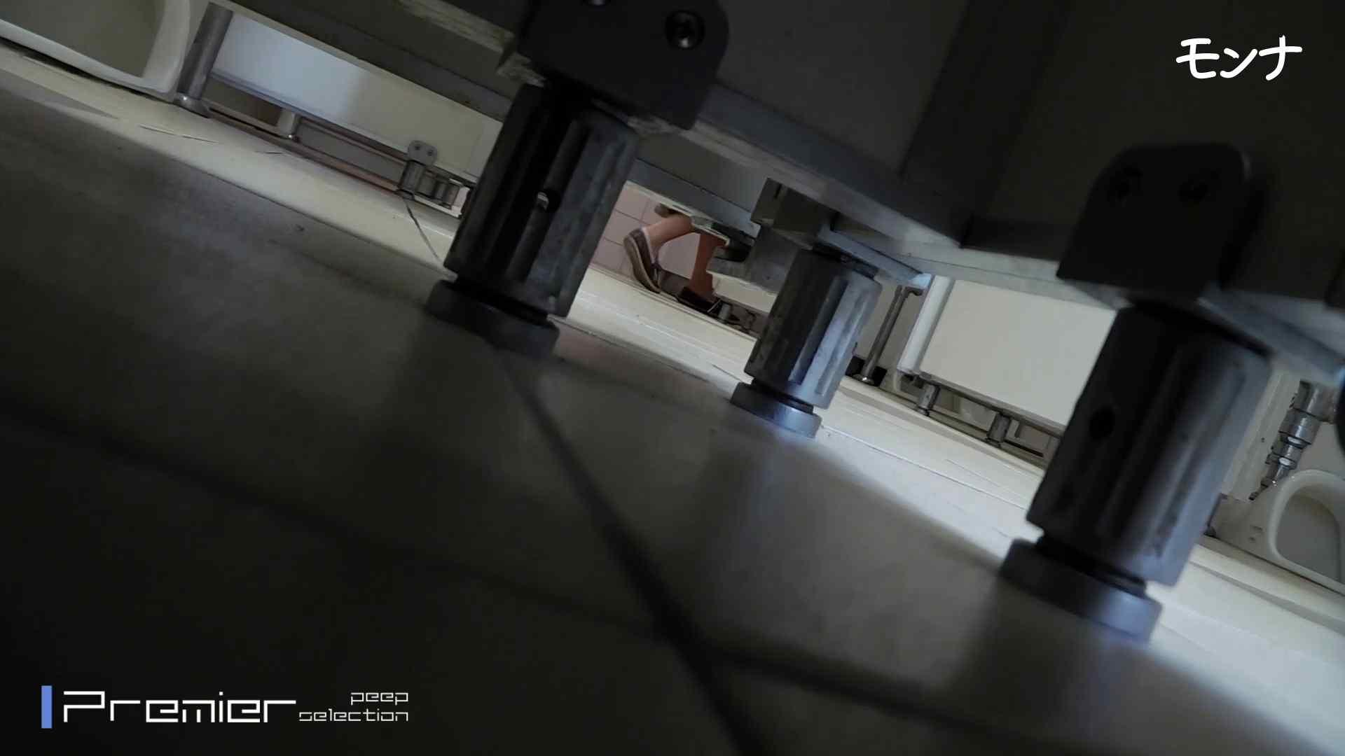 美しい日本の未来 No.84この美脚と距離感 ギャルズ | 細身・スレンダー  93画像 28