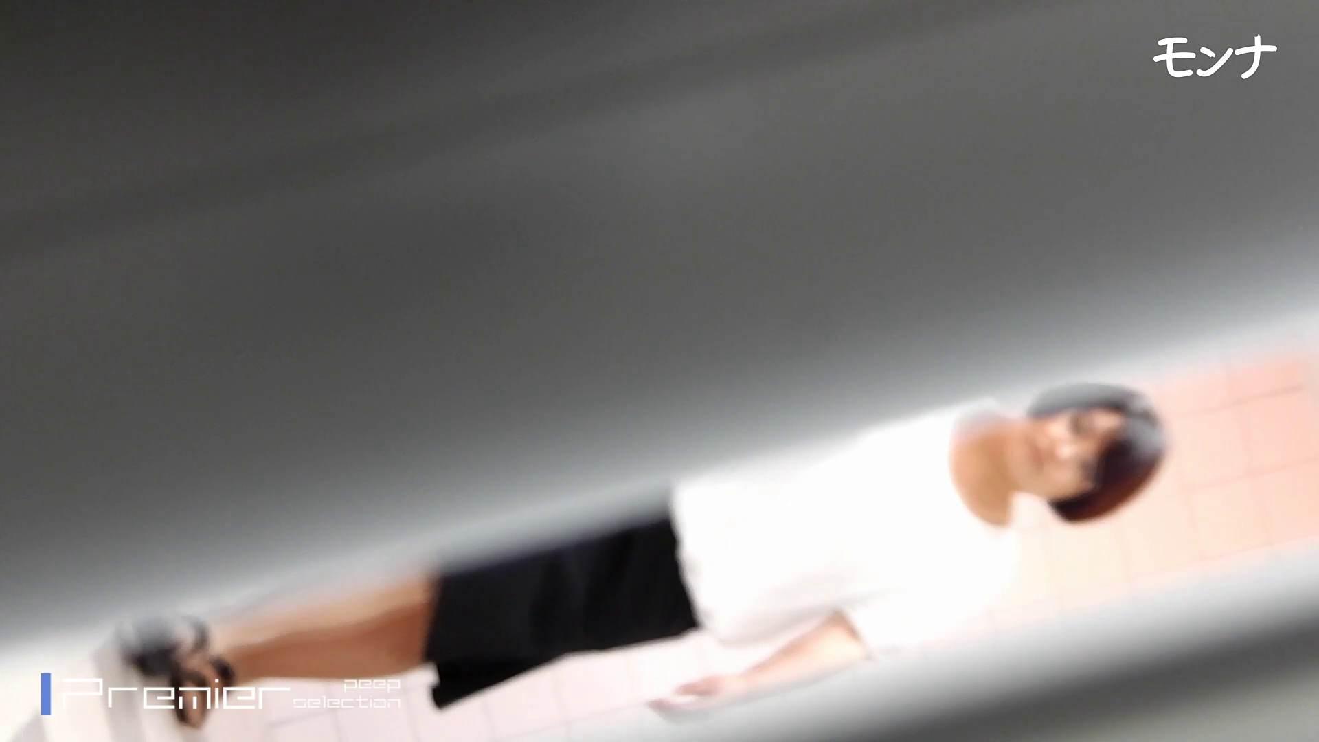美しい日本の未来 No.84この美脚と距離感 美肌 濡れ場動画紹介 93画像 31