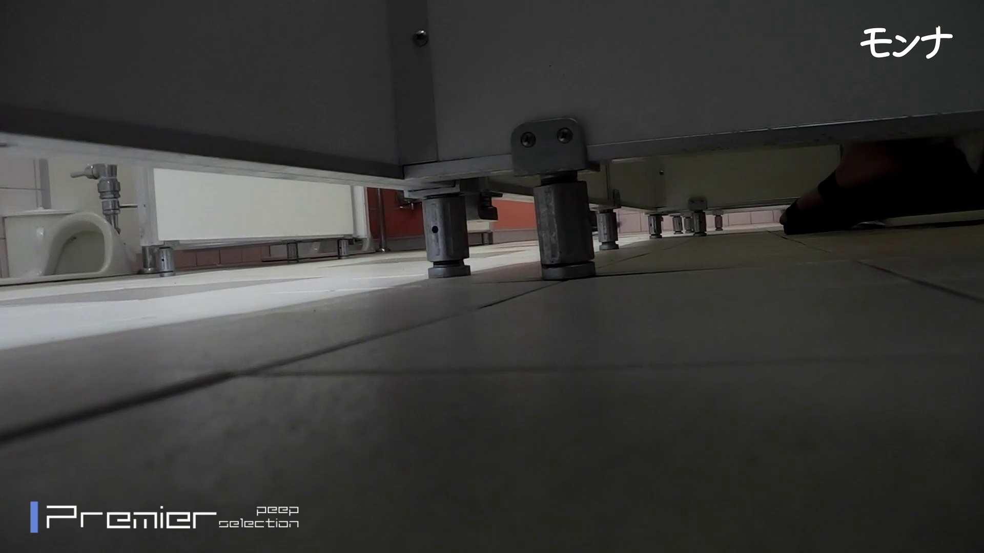 美しい日本の未来 No.84この美脚と距離感 高画質動画 AV無料 93画像 33