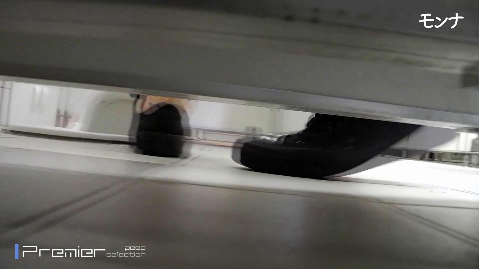 美しい日本の未来 No.84この美脚と距離感 むっちり体型 AV無料 93画像 35