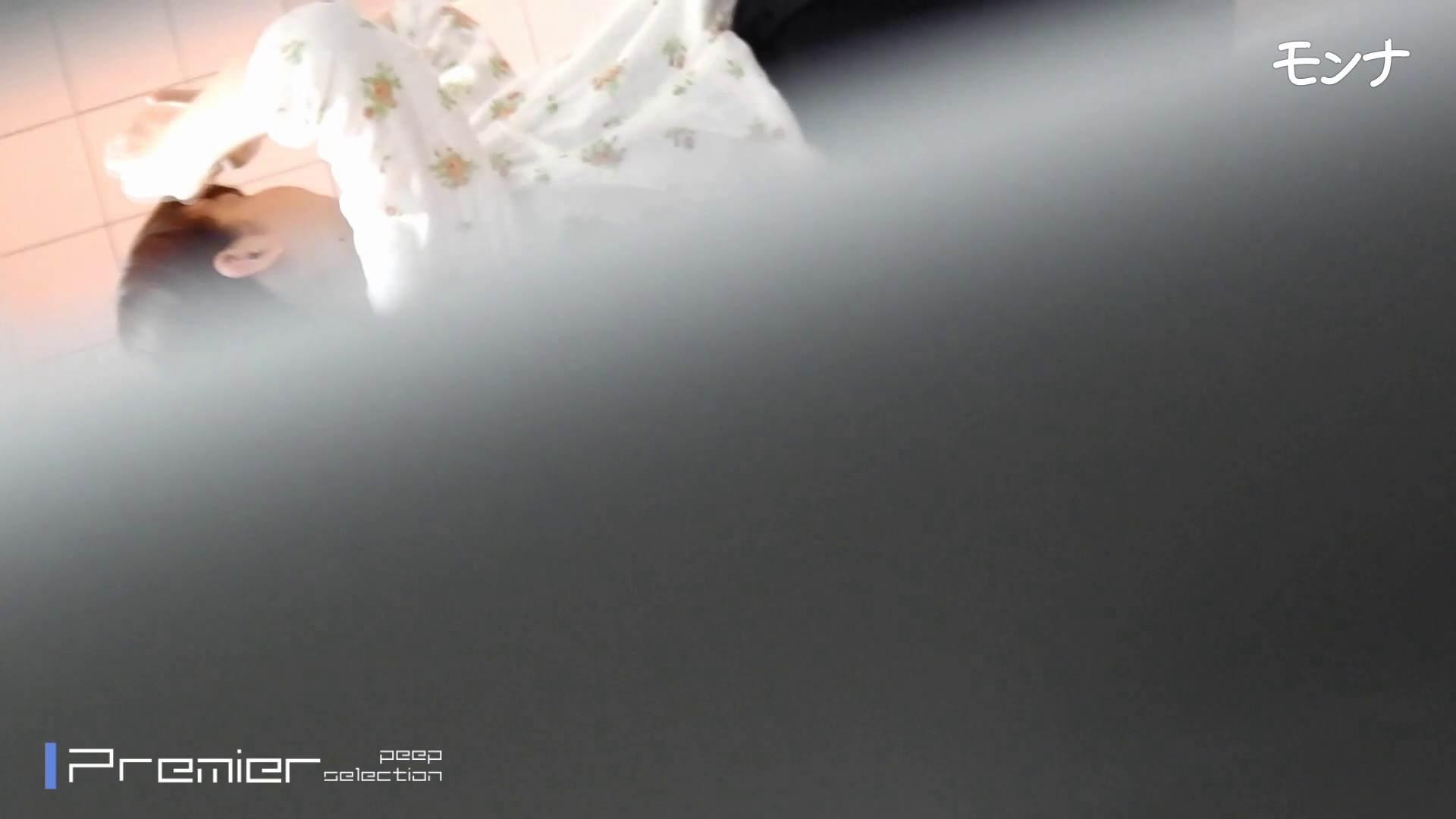 美しい日本の未来 No.84この美脚と距離感 盛合せ AV無料動画キャプチャ 93画像 48