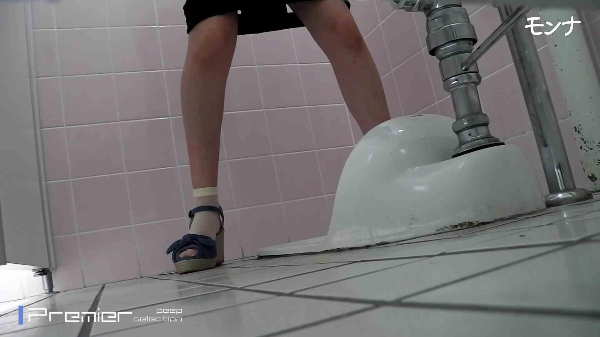 美しい日本の未来 No.84この美脚と距離感 洗面所シーン 戯れ無修正画像 93画像 50