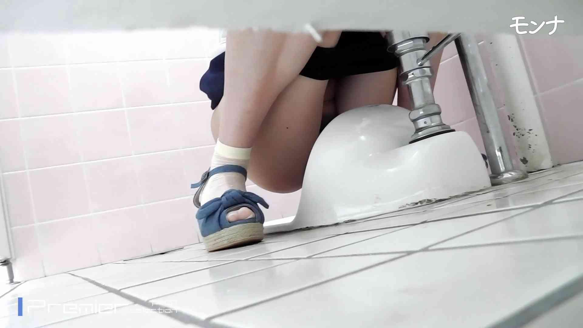 美しい日本の未来 No.84この美脚と距離感 ギャルズ | 細身・スレンダー  93画像 55