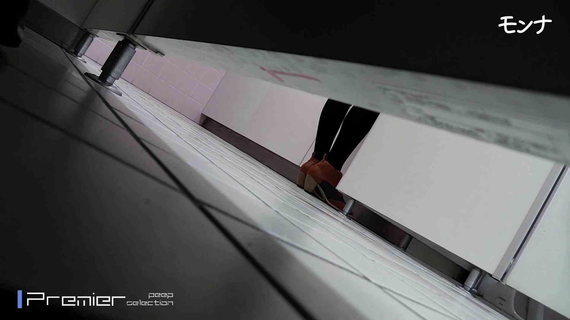 美しい日本の未来 No.84この美脚と距離感 美肌 濡れ場動画紹介 93画像 67