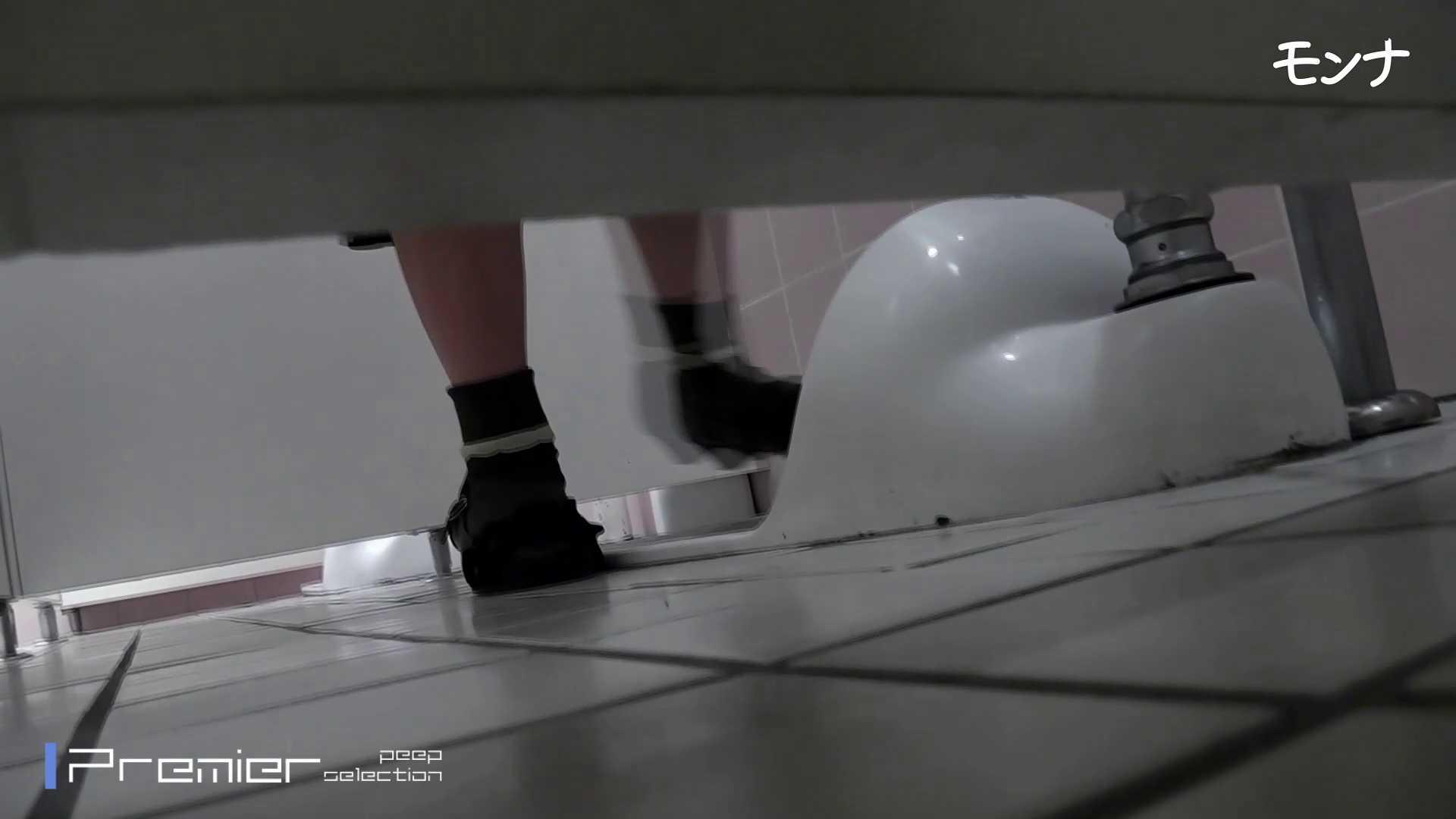美しい日本の未来 No.84この美脚と距離感 盛合せ AV無料動画キャプチャ 93画像 93