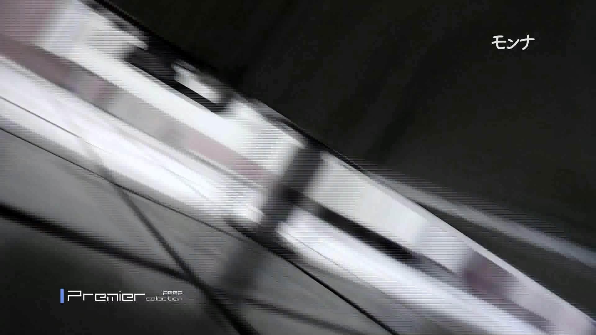 美しい日本の未来 No.82たまらない丸み、今度またハプニング起きる 丸見え われめAV動画紹介 50画像 13