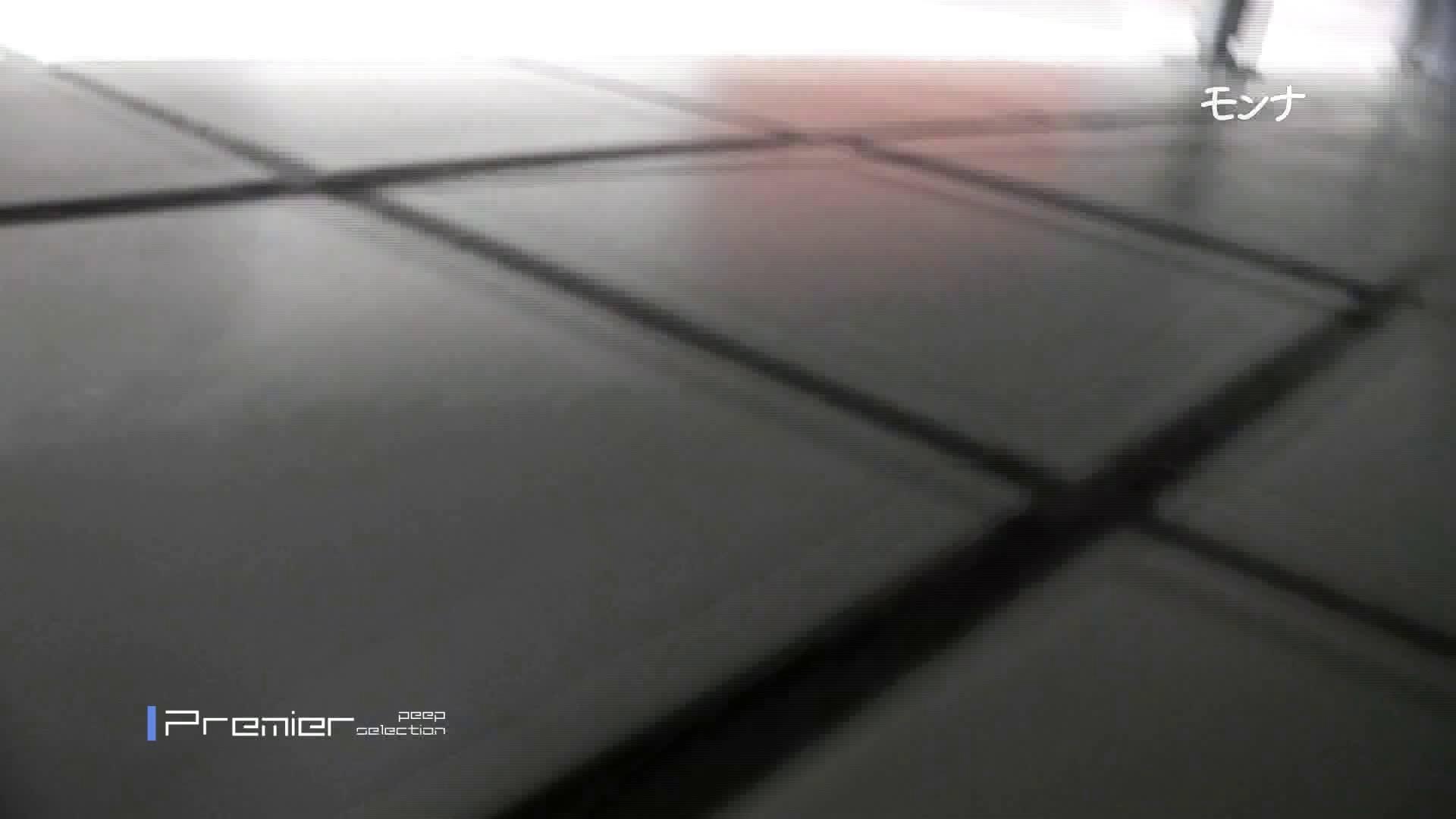 美しい日本の未来 No.82たまらない丸み、今度またハプニング起きる 高評価 すけべAV動画紹介 50画像 17