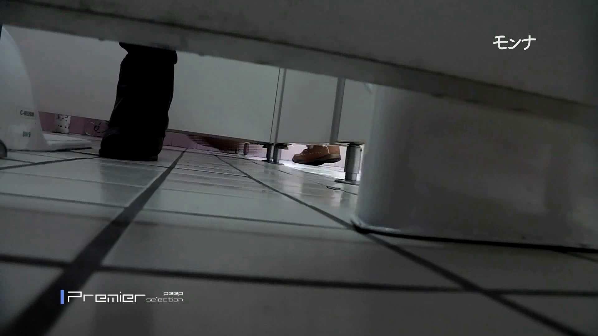 美しい日本の未来 No.82たまらない丸み、今度またハプニング起きる ハプニング オメコ動画キャプチャ 50画像 19