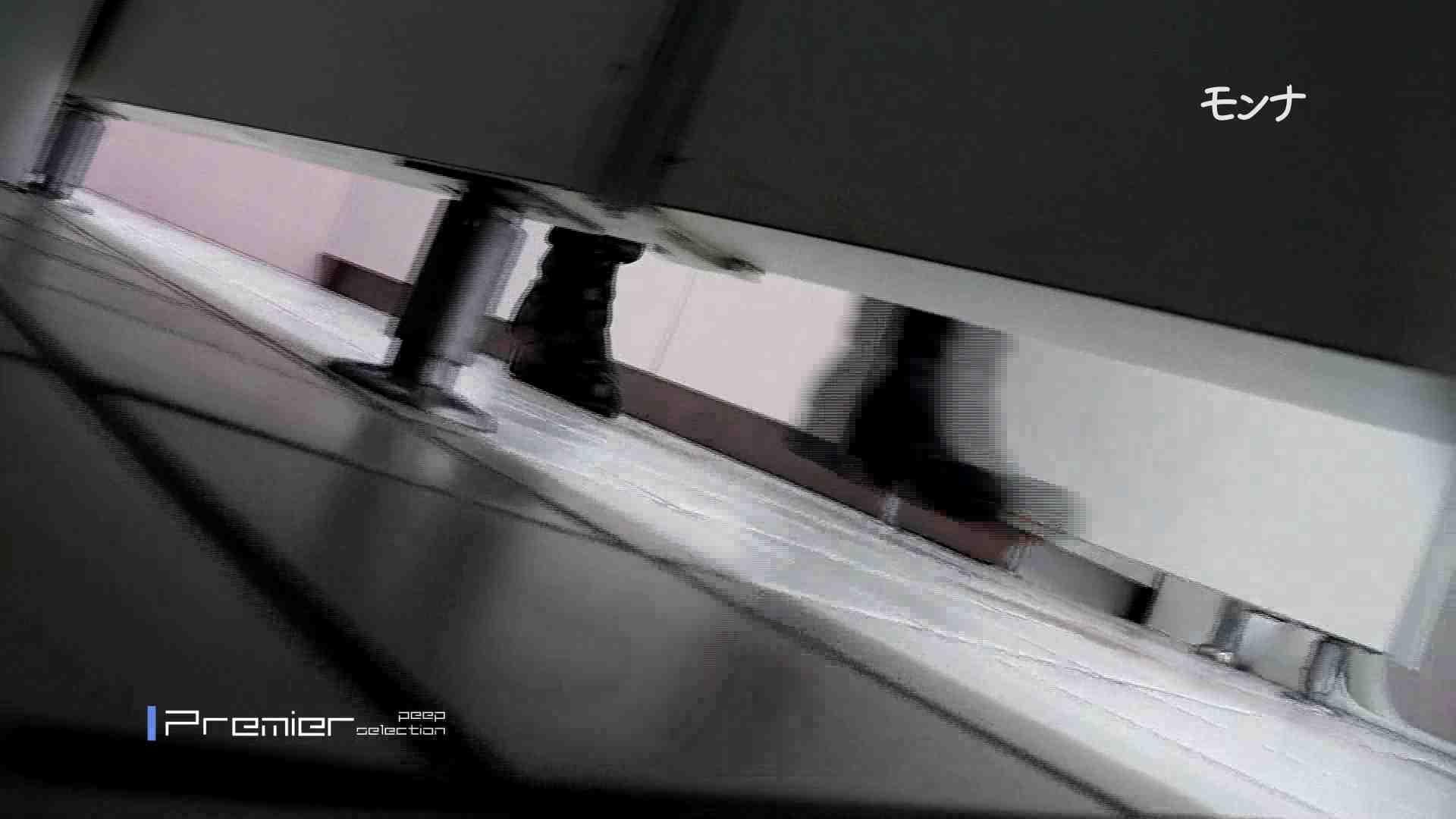 美しい日本の未来 No.82たまらない丸み、今度またハプニング起きる 細身・スレンダー 性交動画流出 50画像 25