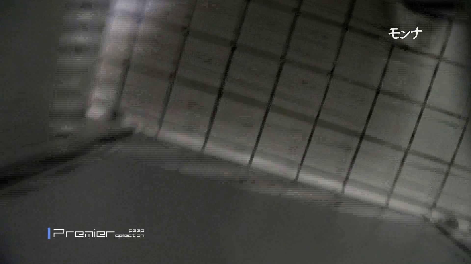 美しい日本の未来 No.82たまらない丸み、今度またハプニング起きる ギャルズ すけべAV動画紹介 50画像 42