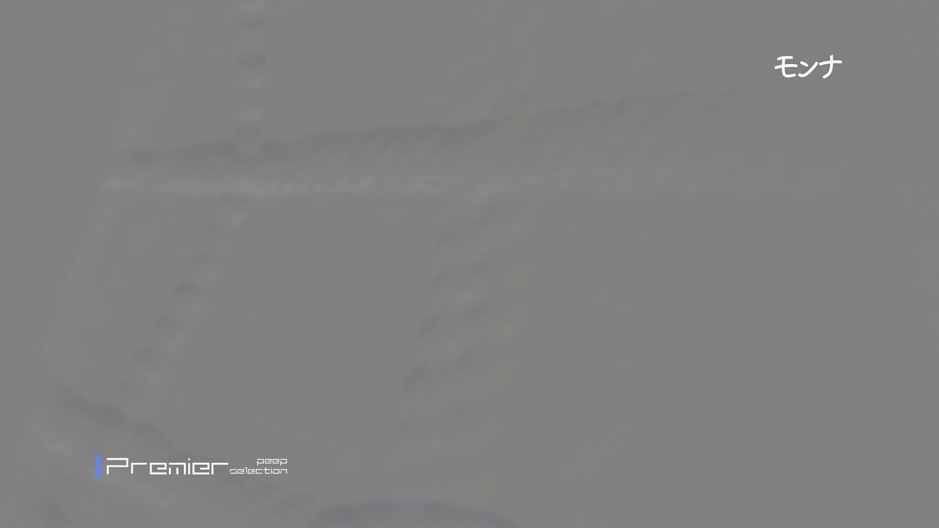 美しい日本の未来 No.82たまらない丸み、今度またハプニング起きる 高画質動画 おめこ無修正動画無料 50画像 46