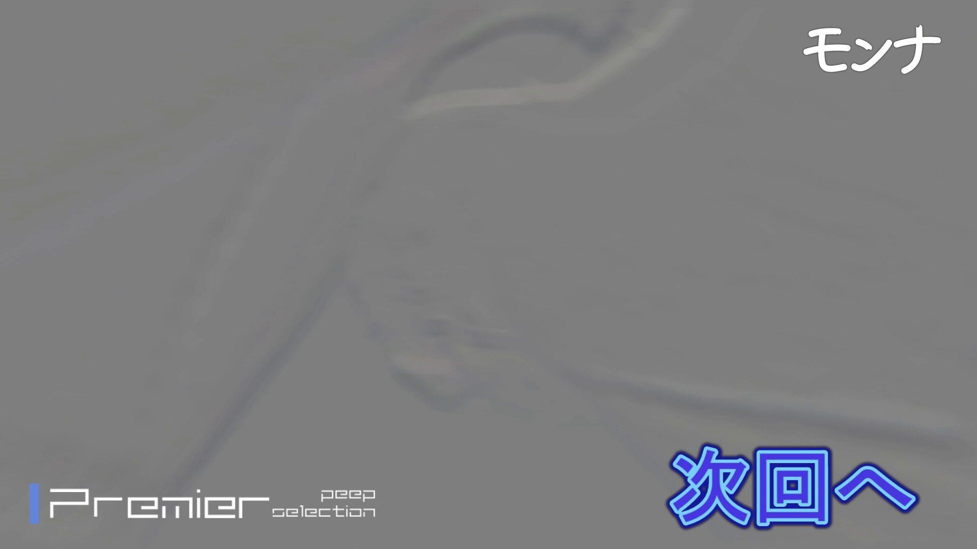 美しい日本の未来 No.84貴重なアンクル誕生 美肌 おめこ無修正動画無料 70画像 18
