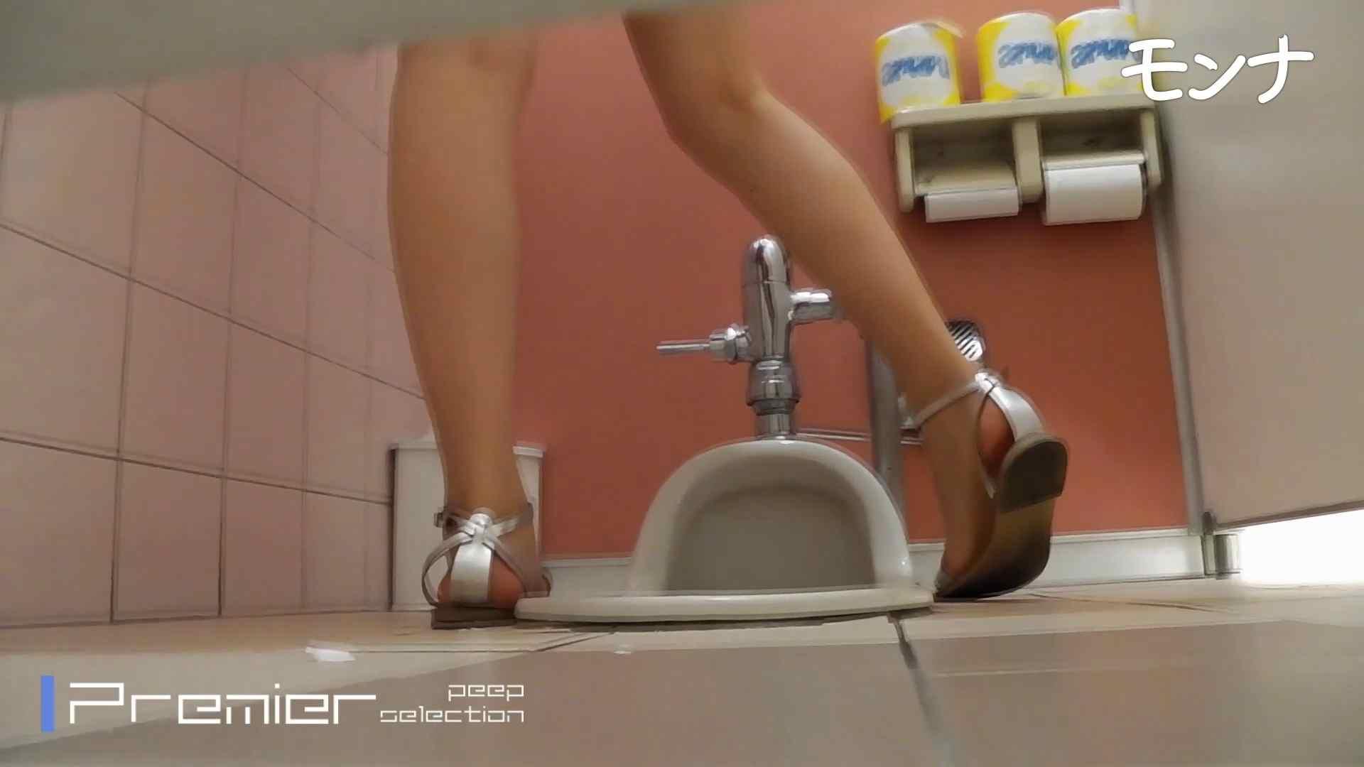 美しい日本の未来 No.84貴重なアンクル誕生 黄金水 セックス無修正動画無料 70画像 23