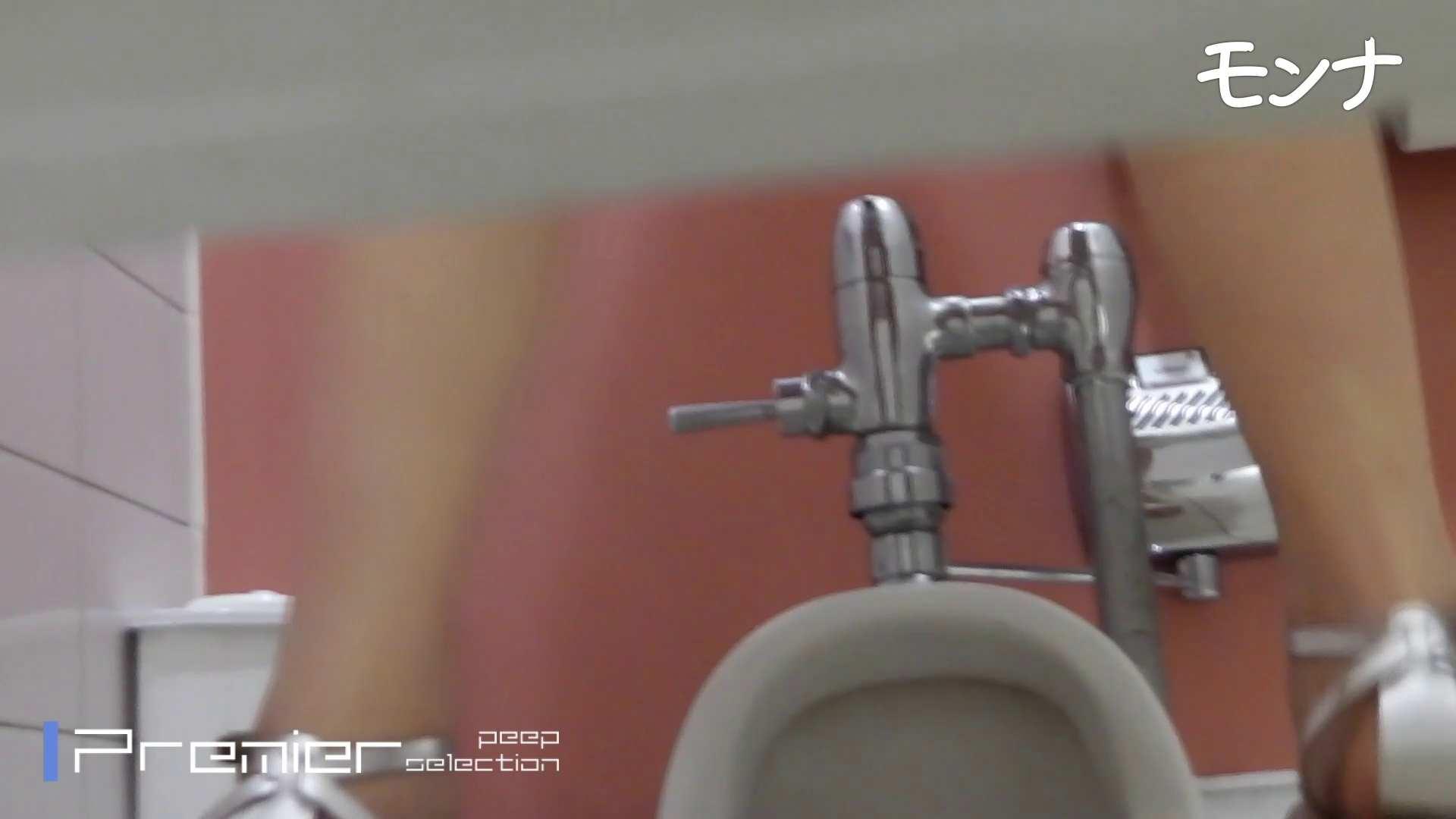 美しい日本の未来 No.84貴重なアンクル誕生 細身・スレンダー | 女子トイレ編  70画像 25