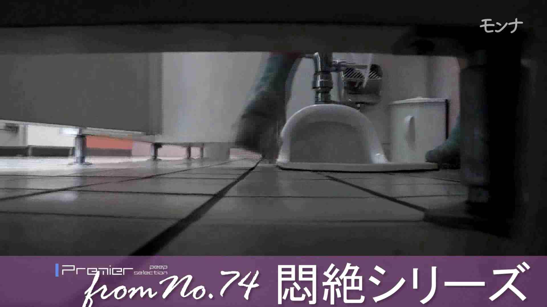 美しい日本の未来 No.51 うんこ大好き! 洗面所シーン オマンコ動画キャプチャ 75画像 5