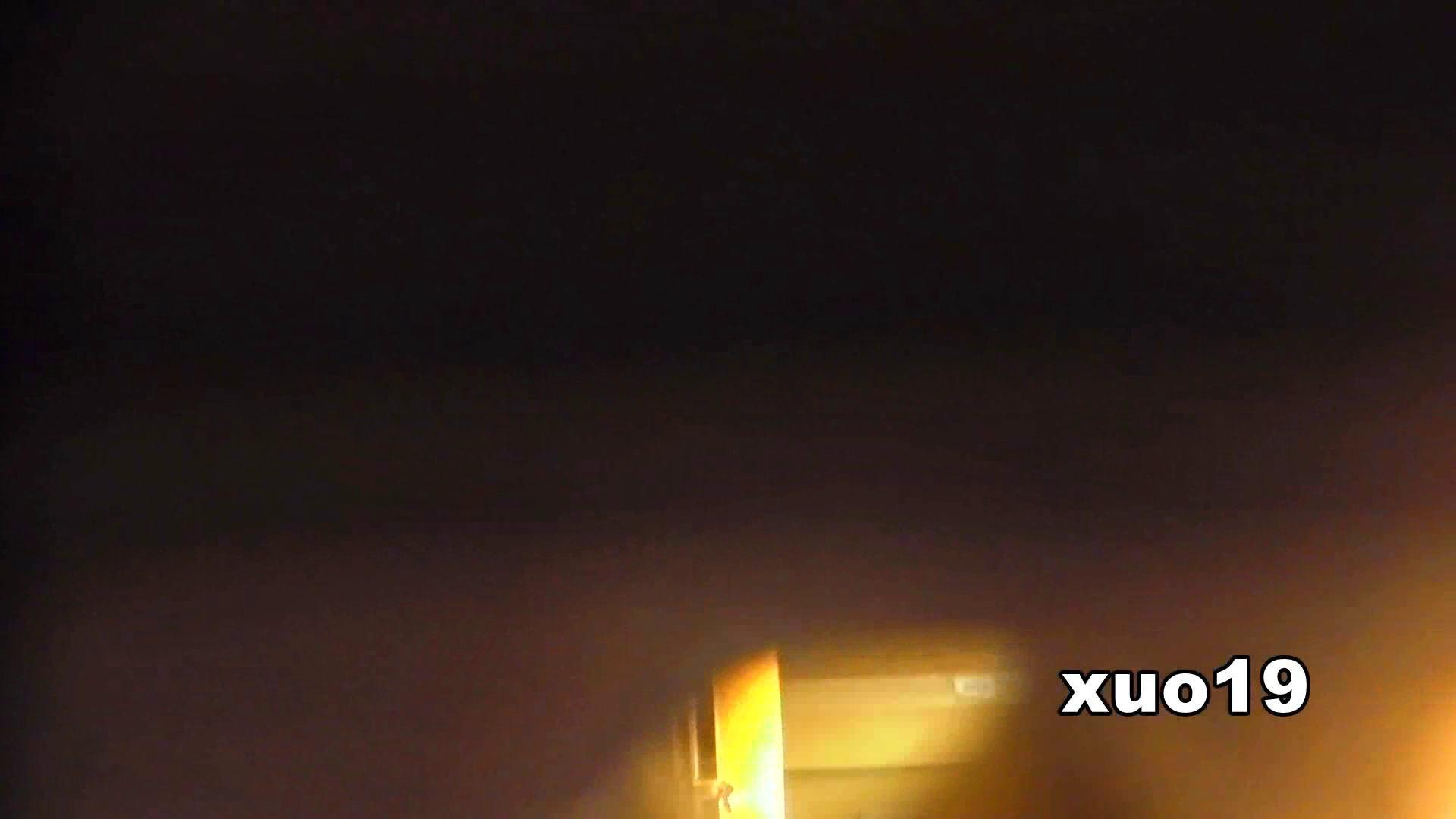 阿国ちゃんの「和式洋式七変化」No.19 キラキラ系 ギャルズ AV無料動画キャプチャ 94画像 44