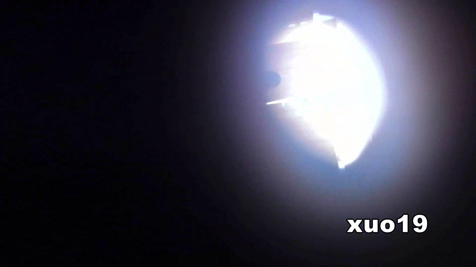 阿国ちゃんの「和式洋式七変化」No.19 キラキラ系 エッチなお姉さん AV動画キャプチャ 94画像 45
