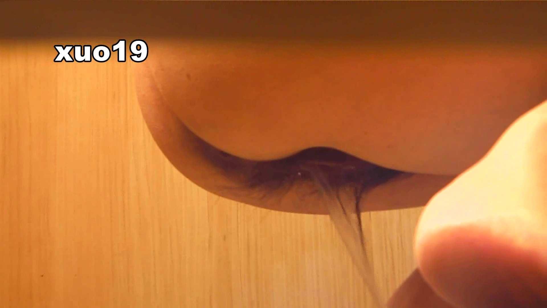 阿国ちゃんの「和式洋式七変化」No.19 キラキラ系 エッチなお姉さん AV動画キャプチャ 94画像 51