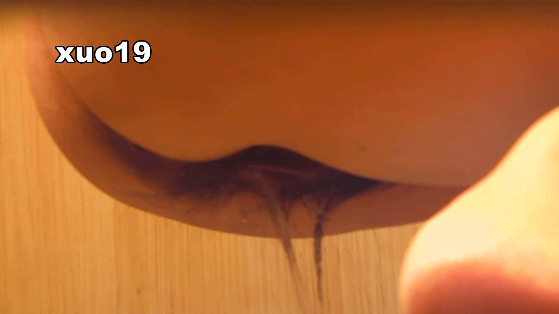 阿国ちゃんの「和式洋式七変化」No.19 キラキラ系 洗面所シーン ワレメ無修正動画無料 94画像 52