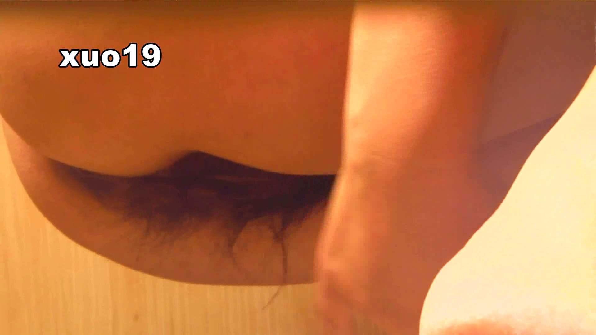 阿国ちゃんの「和式洋式七変化」No.19 キラキラ系 和式・女子用 セックス画像 94画像 53