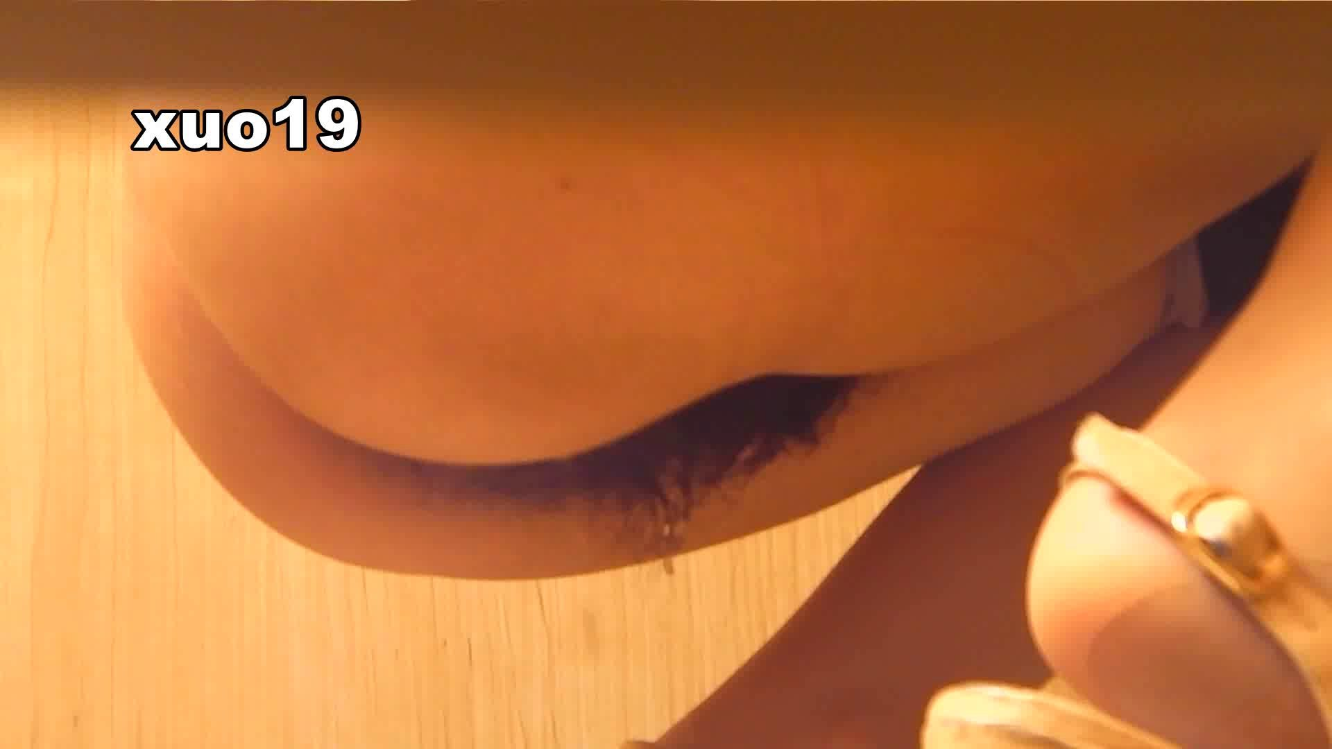 阿国ちゃんの「和式洋式七変化」No.19 キラキラ系 エッチなお姉さん AV動画キャプチャ 94画像 69