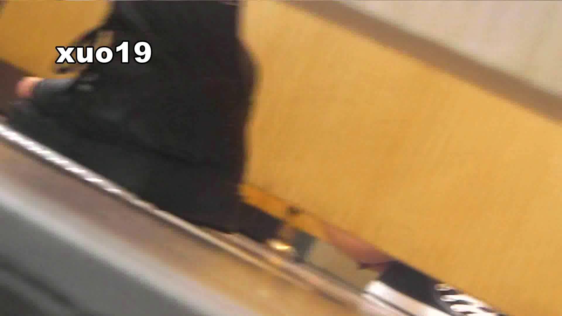 阿国ちゃんの「和式洋式七変化」No.19 キラキラ系 ギャルズ AV無料動画キャプチャ 94画像 74