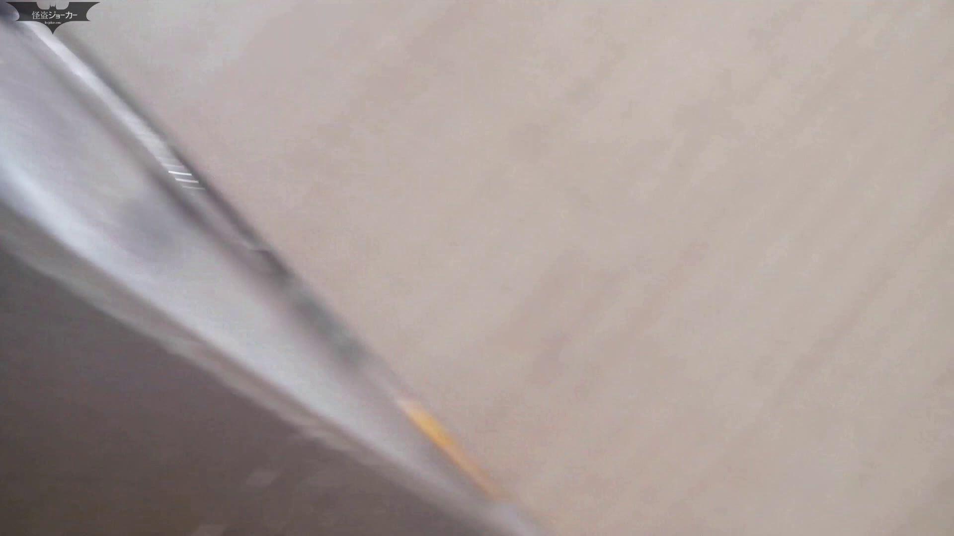 阿国ちゃんの和式洋式七変化 Vol.25 ん?突起物が・・・。 盛合せ エロ画像 30画像 4