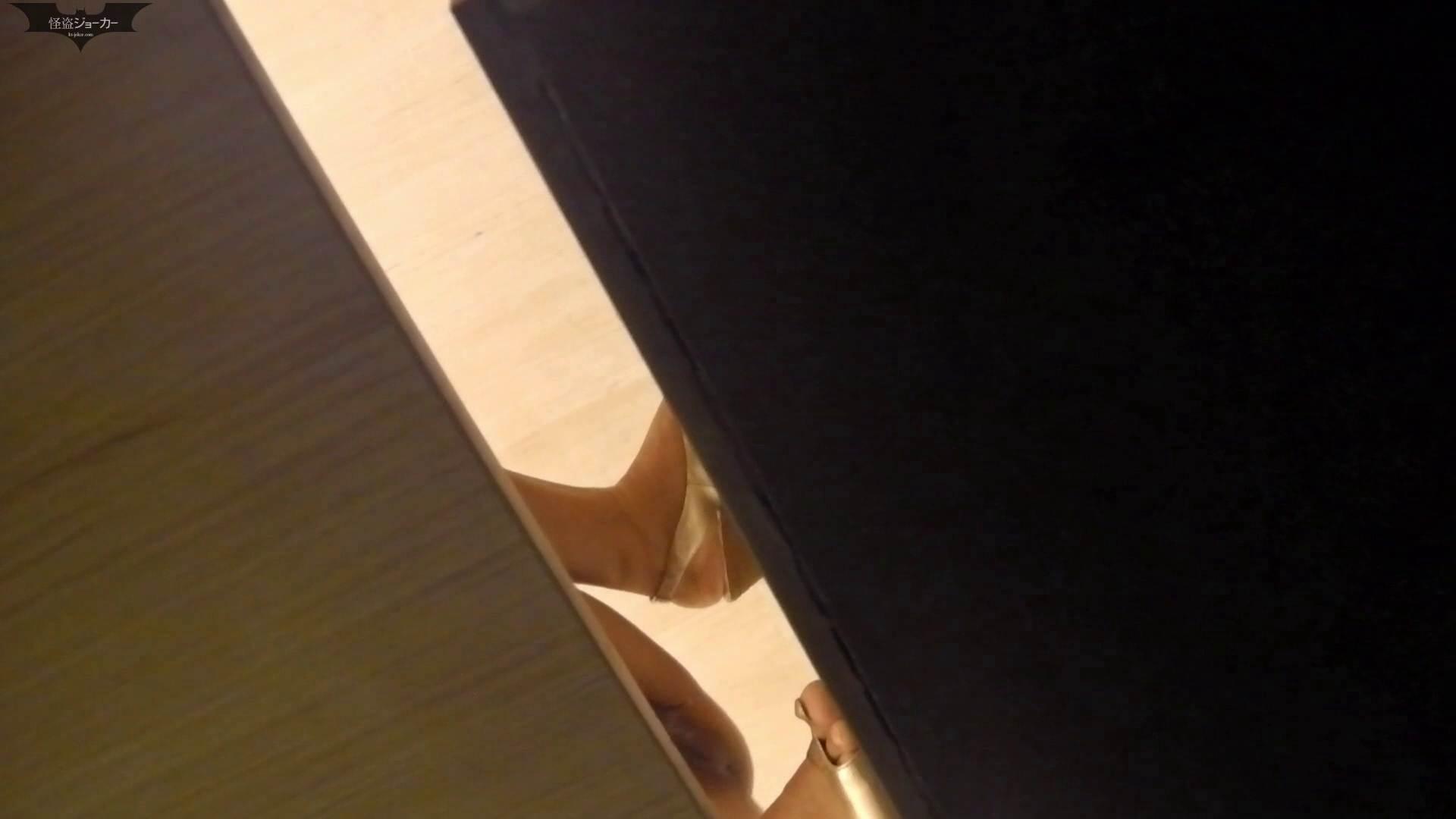 阿国ちゃんの和式洋式七変化 Vol.25 ん?突起物が・・・。 洗面所シーン オマンコ動画キャプチャ 30画像 19
