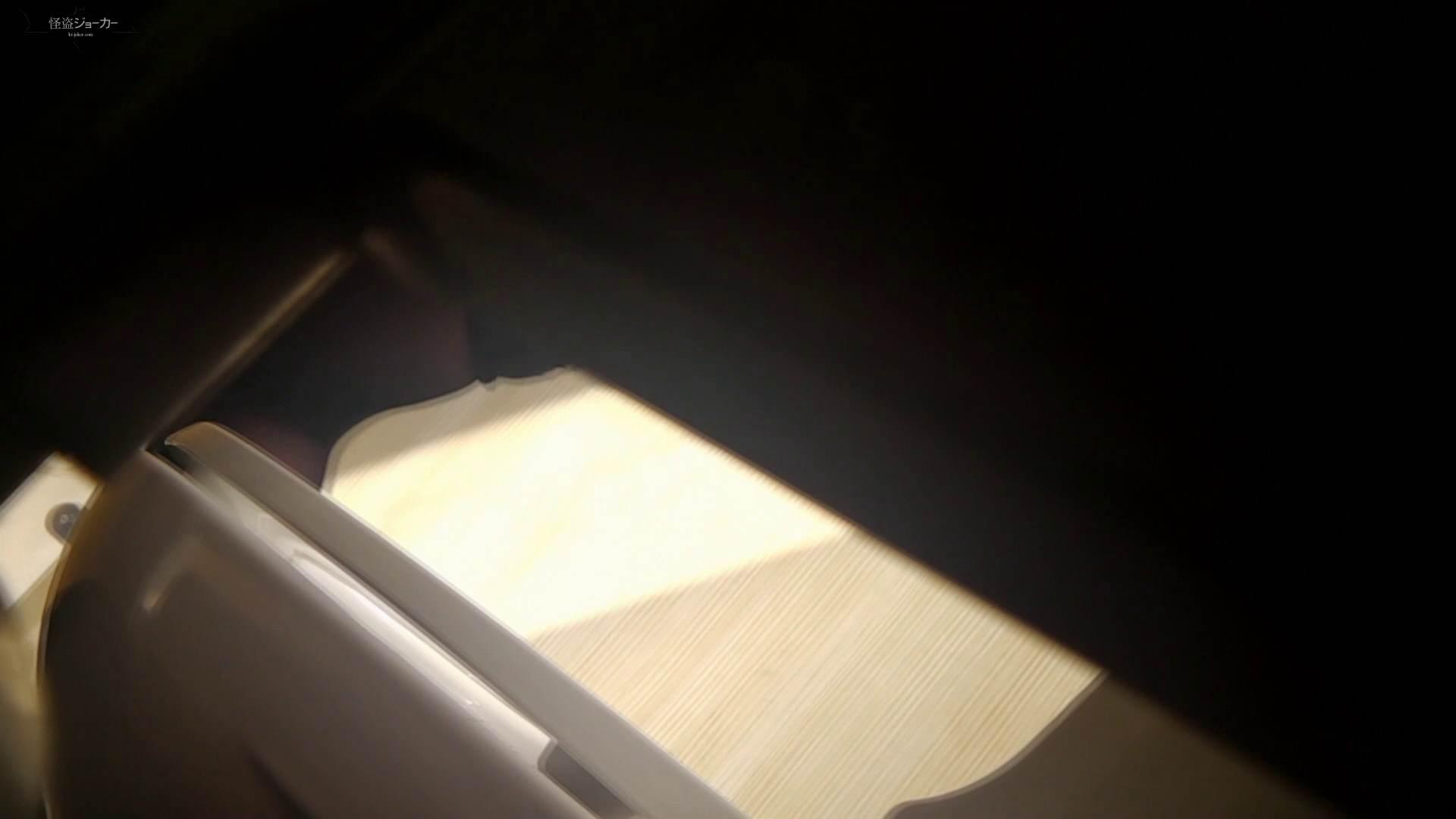 阿国ちゃんの和式洋式七変化 Vol.25 ん?突起物が・・・。 エッチなお姉さん | 高画質動画  30画像 29