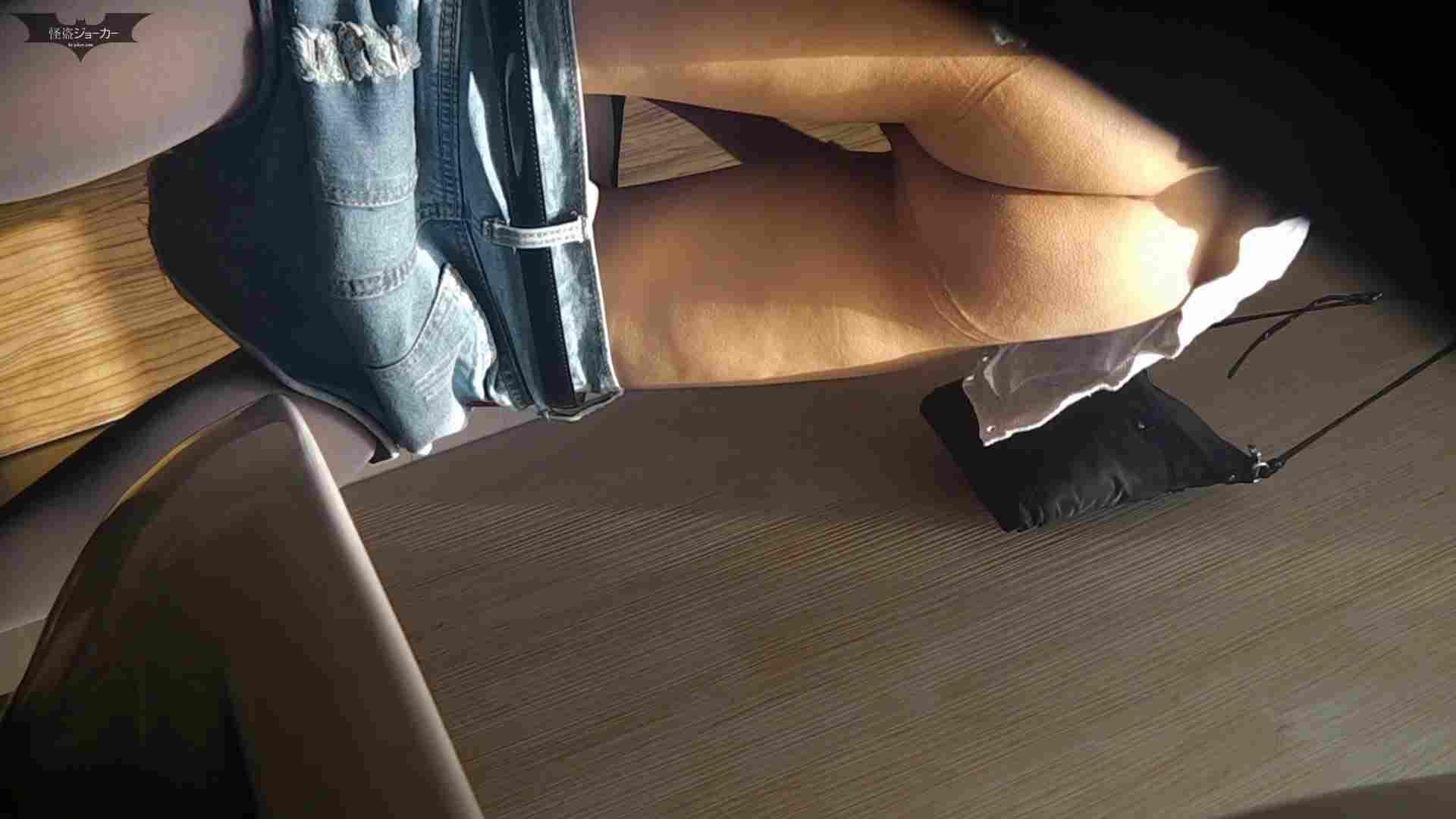 阿国ちゃんの和式洋式七変化 Vol.26 女子会開催でJD大集合! 高画質動画 濡れ場動画紹介 75画像 6