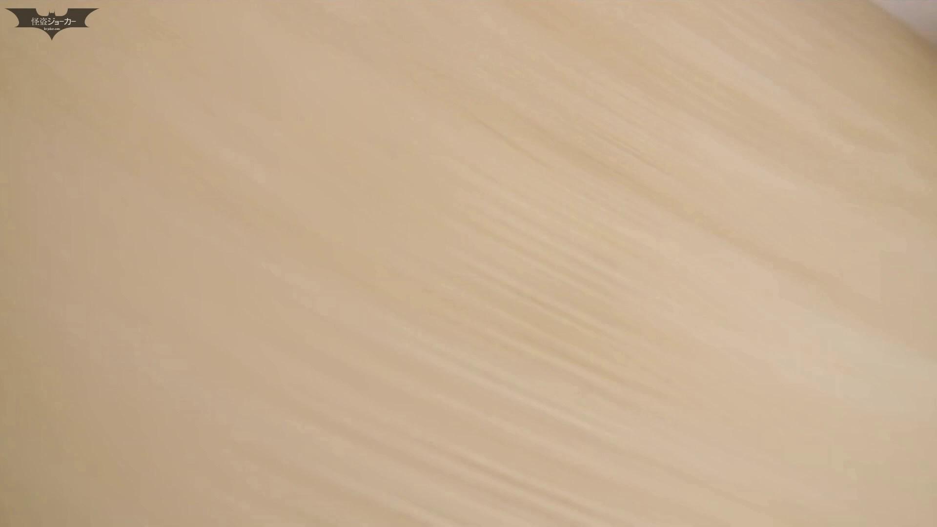 阿国ちゃんの和式洋式七変化 Vol.26 女子会開催でJD大集合! エッチなお姉さん   和式・女子用  75画像 8