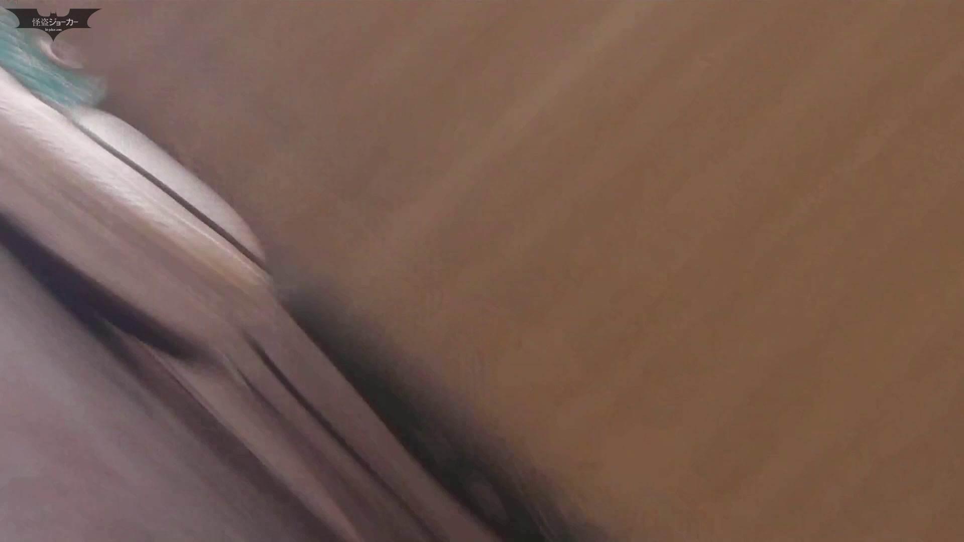 阿国ちゃんの和式洋式七変化 Vol.26 女子会開催でJD大集合! 盛合せ 戯れ無修正画像 75画像 25