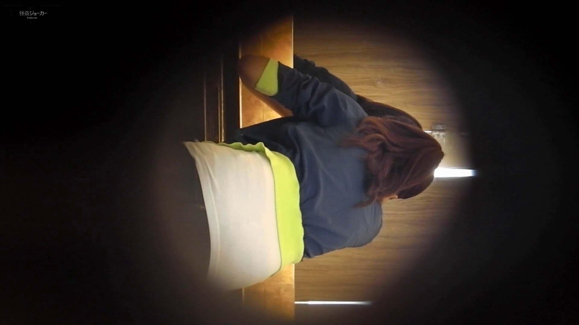 阿国ちゃんの和式洋式七変化 Vol.26 女子会開催でJD大集合! エッチなお姉さん   和式・女子用  75画像 36