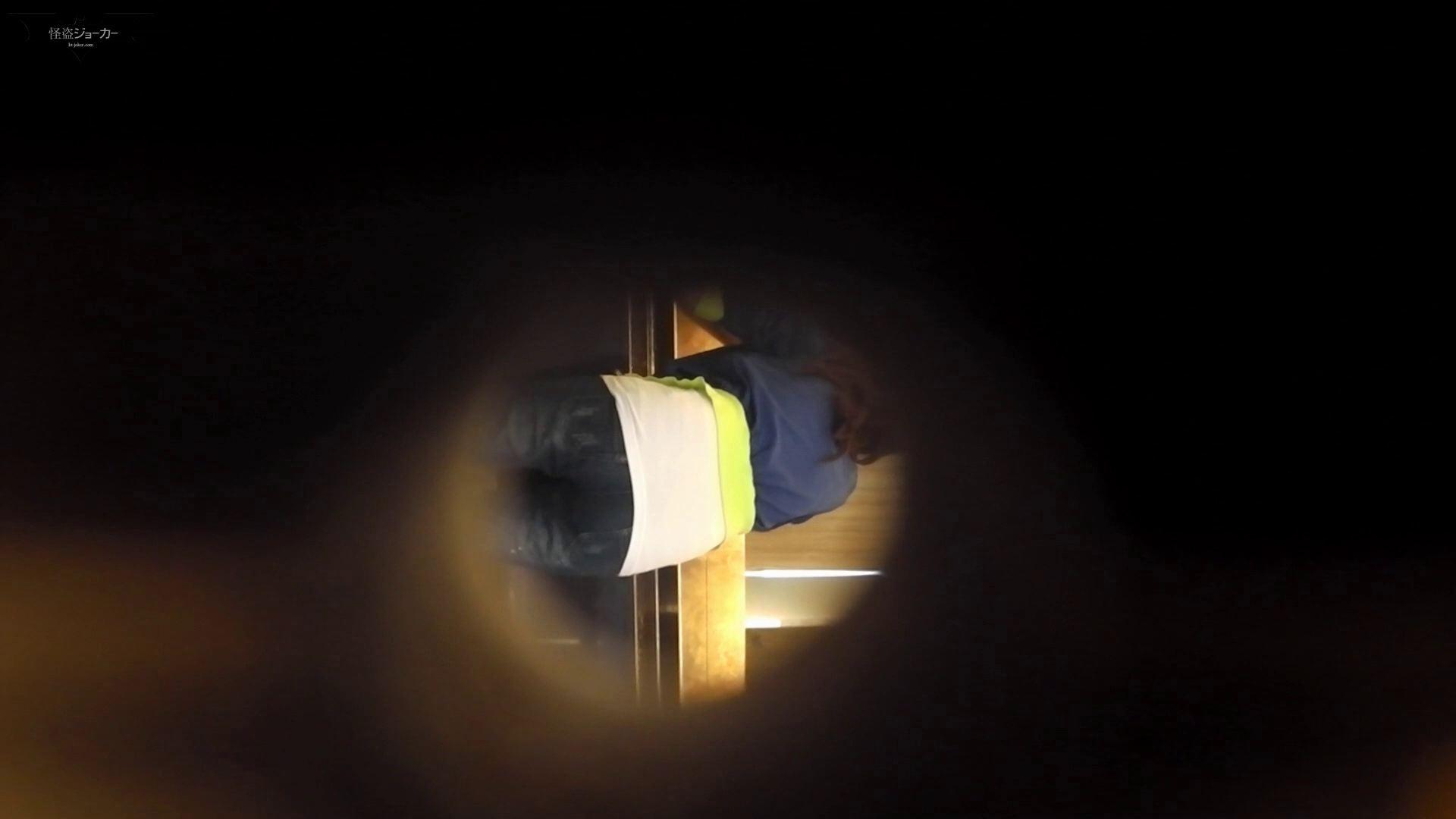 阿国ちゃんの和式洋式七変化 Vol.26 女子会開催でJD大集合! ギャルズ オメコ無修正動画無料 75画像 37