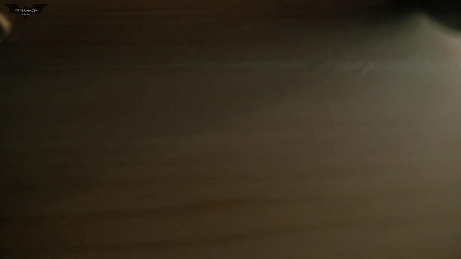 阿国ちゃんの和式洋式七変化 Vol.26 女子会開催でJD大集合! 高画質動画 濡れ場動画紹介 75画像 69