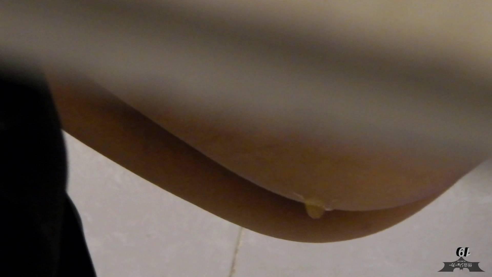 阿国ちゃんの「和式洋式七変化」 (NEW)19 「雫」はしっかりと切るんです! 洗面所シーン   盛合せ  86画像 1