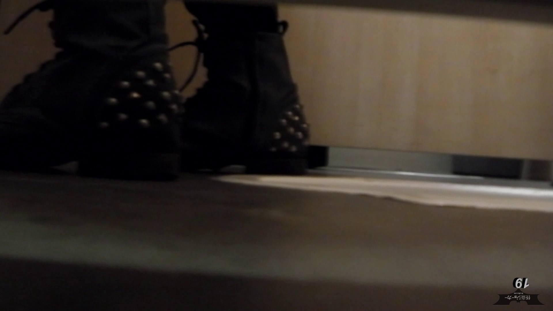 阿国ちゃんの「和式洋式七変化」 (NEW)19 「雫」はしっかりと切るんです! 和式・女子用 エロ無料画像 86画像 5