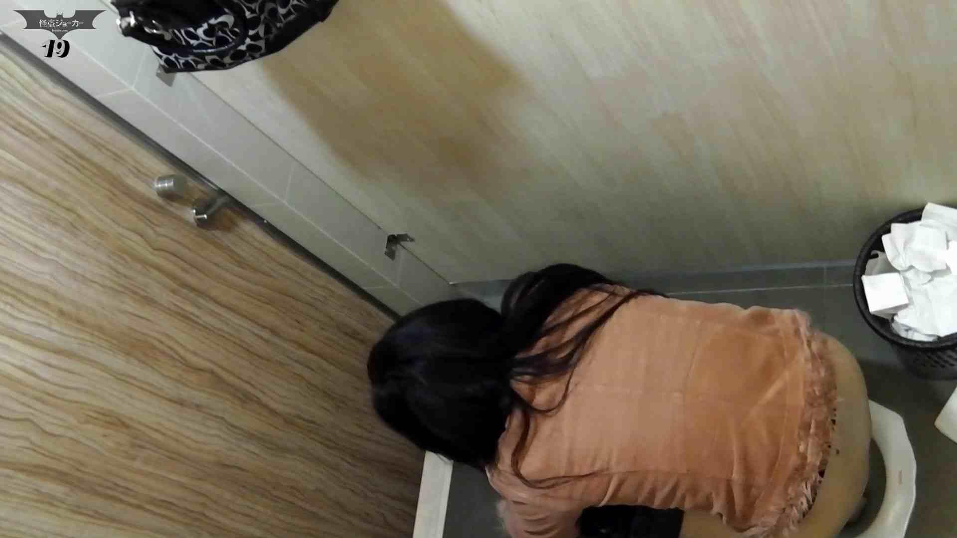 阿国ちゃんの「和式洋式七変化」 (NEW)19 「雫」はしっかりと切るんです! 洗面所シーン   盛合せ  86画像 13