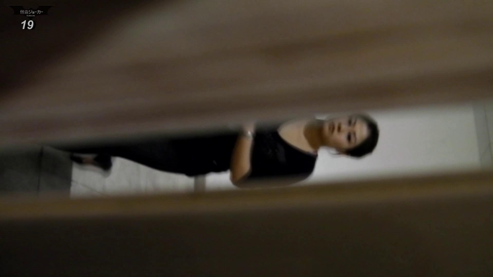 阿国ちゃんの「和式洋式七変化」 (NEW)19 「雫」はしっかりと切るんです! 和式・女子用 エロ無料画像 86画像 29